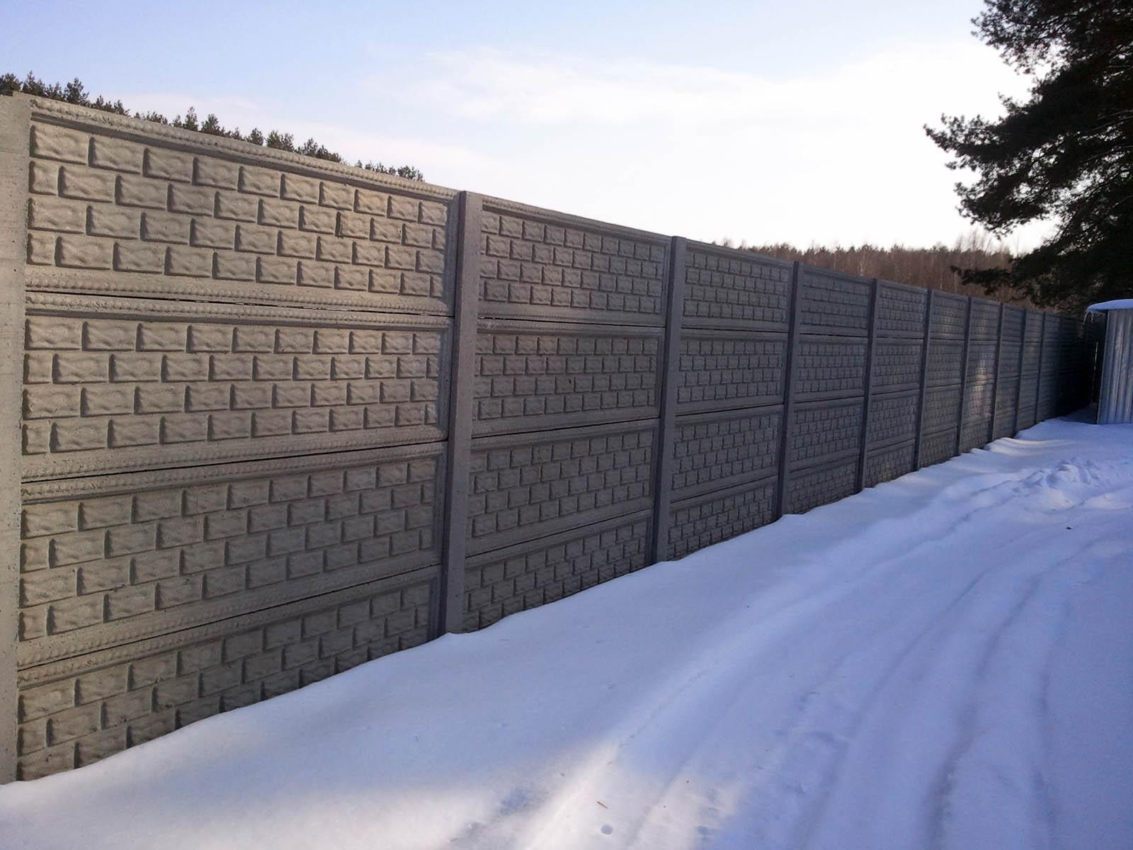 Ogrodzenia Betonowe Ogrodzenia Torun Bydgoszcz
